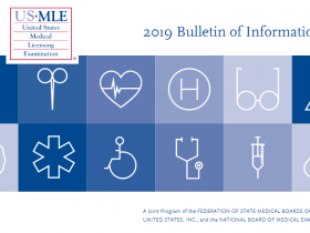 2019年USMLE考试指南 英文版文档下载(PDF版)