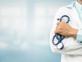 2020年美国医生薪资